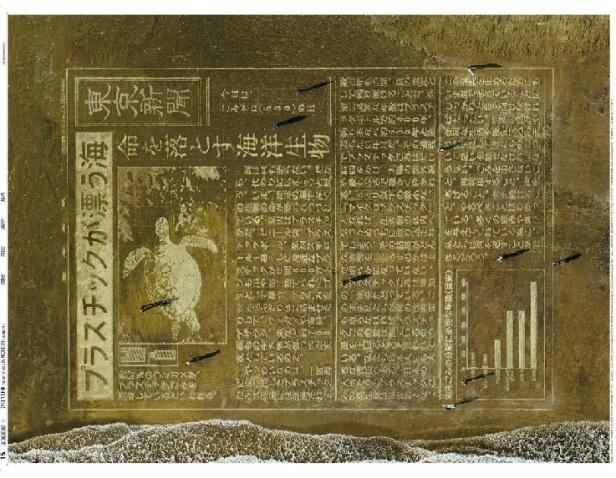 toshihiko-hosaka-seavoice-editorial-desisgnboom-01