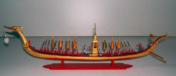 Tayland kraliyet deniz taşıtı